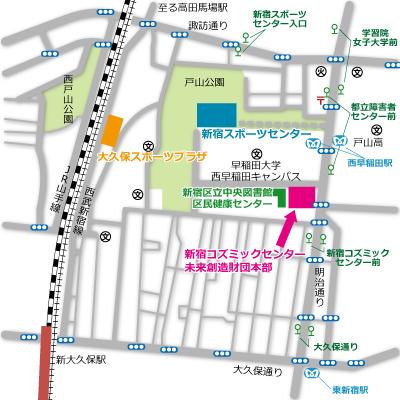 新宿コスミック地図