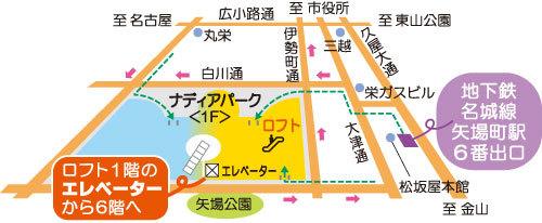 ナディアパーク地図jpg