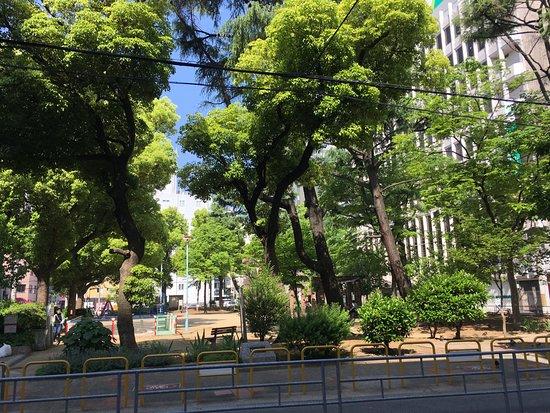 阿波座公園