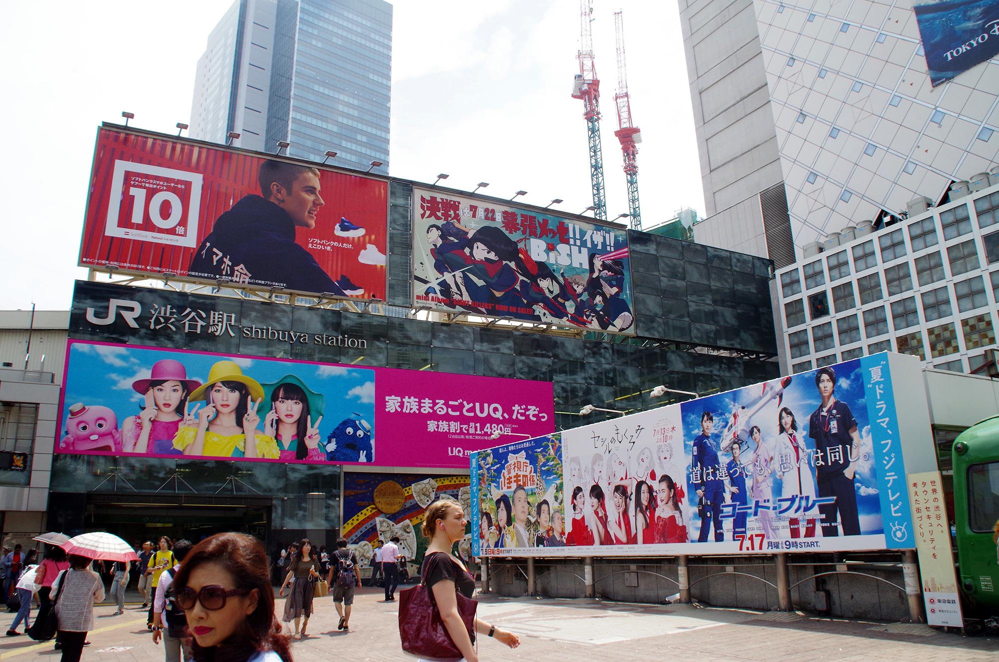 渋谷駅広場