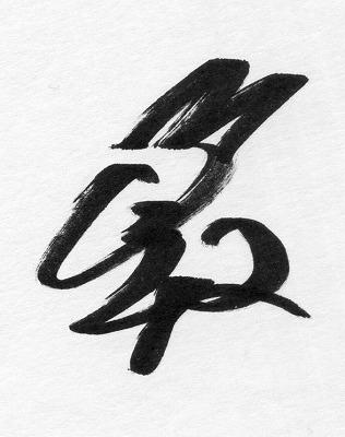 YUKIO-SOMENO2.jpg