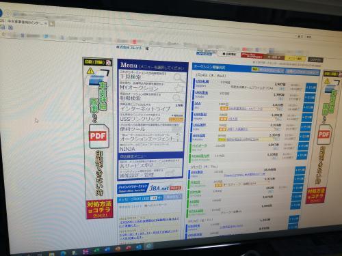 20210324CIS画面画像縮小版