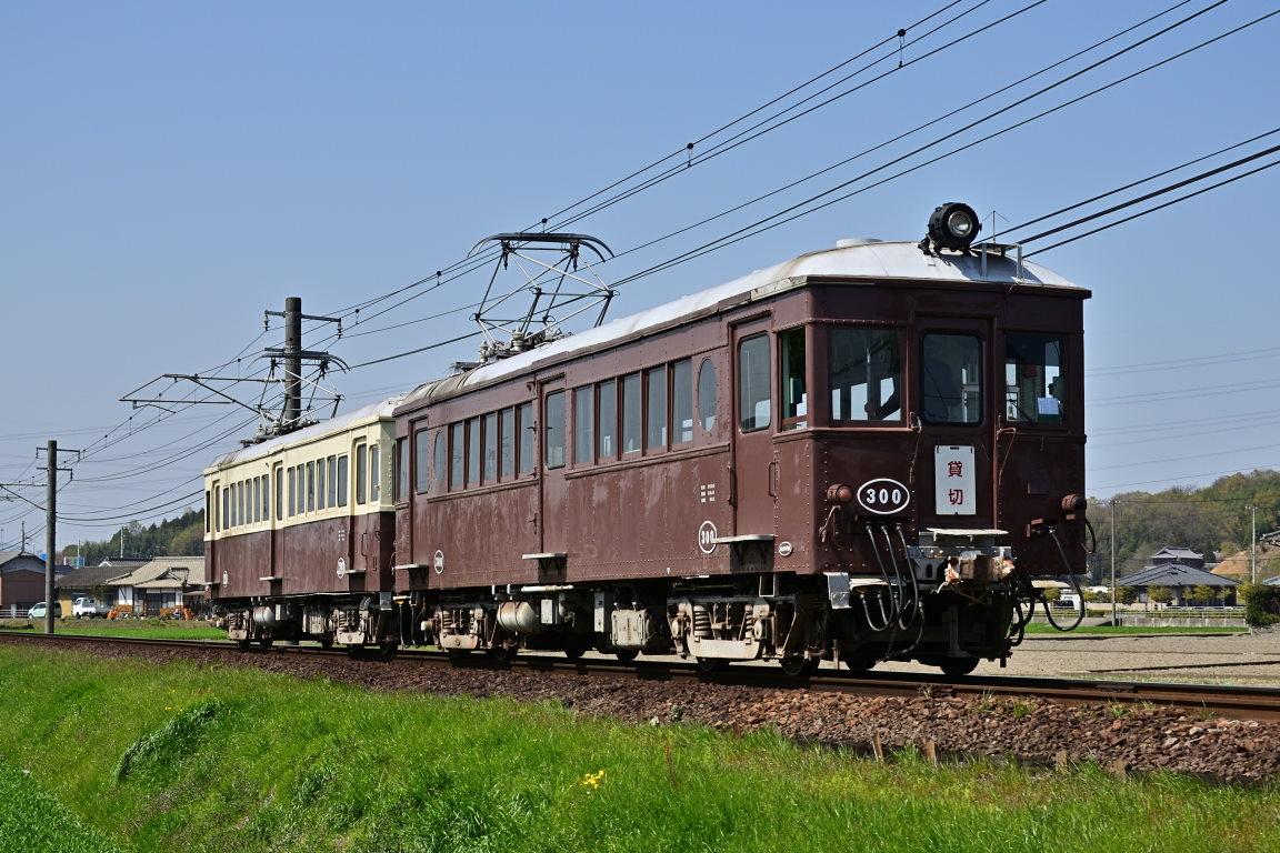 2021.03.26_1104_15 滝宮~羽床 120+300