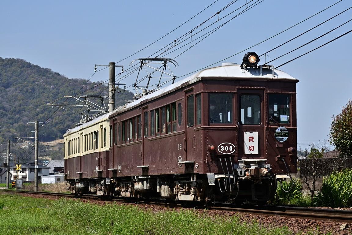 2021.03.26_1150_28 琴平~榎井 300+120