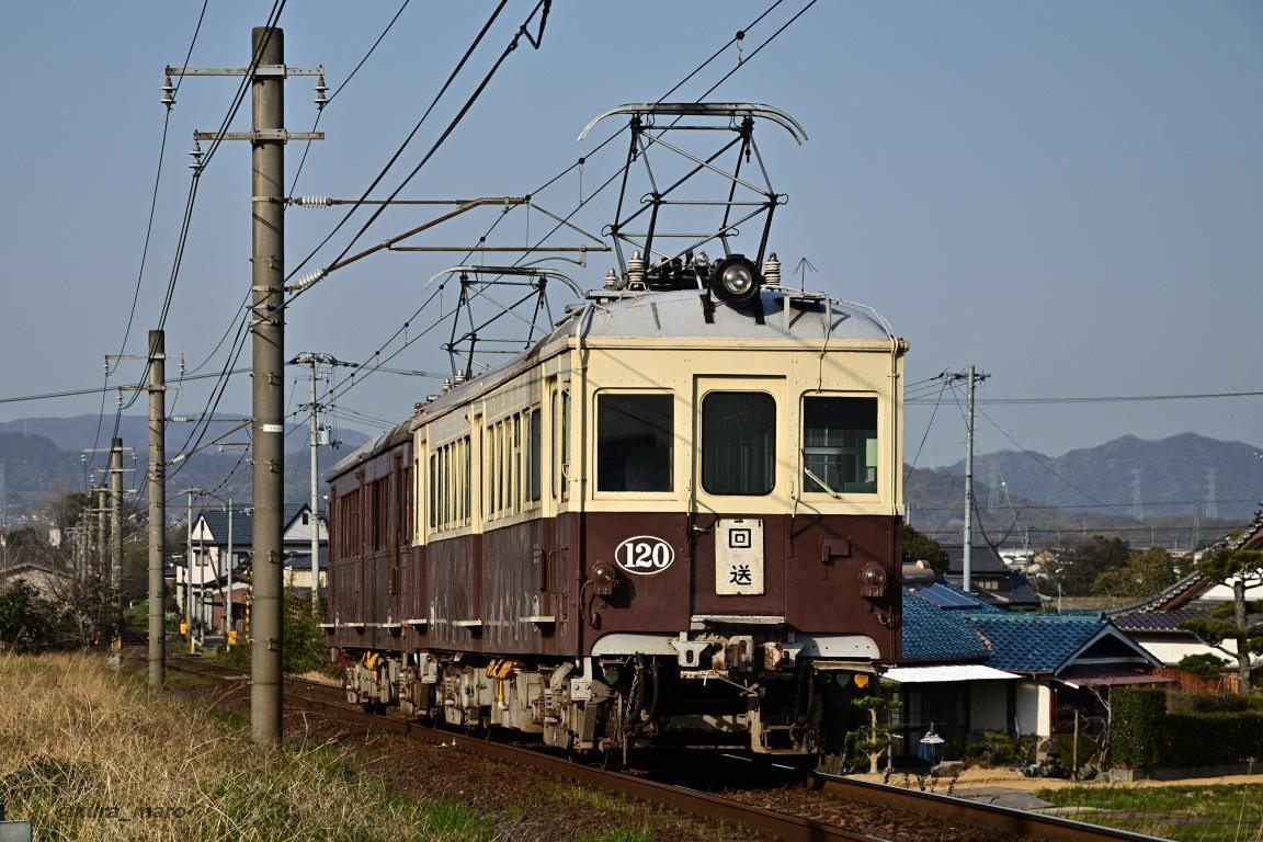 2021.03.26_1626_04 羽間~岡田 300+120