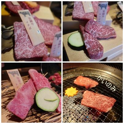 ぴこぴこ精肉店8