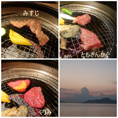 ぴこぴこ精肉店11