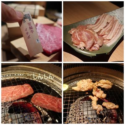 ぴこぴこ精肉店14
