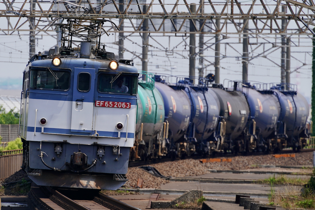 210608 EF652063 tankar 10R1