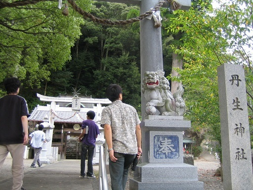 IMG_7005丹生神社(紀美野町西野) - コピー