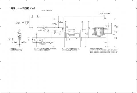 ACS37002電流リミッタ