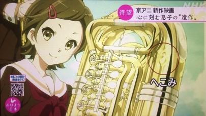 高橋博行たかはしひろゆきアニメーター京アニKyoto AnimationSound! Euphonium!響け! ユーフォニアム小物楽器設定金管楽器けいおん!リズと青い鳥Violet Evergardenヴァイオレット・エヴァーガーデン#PrayForKyoani