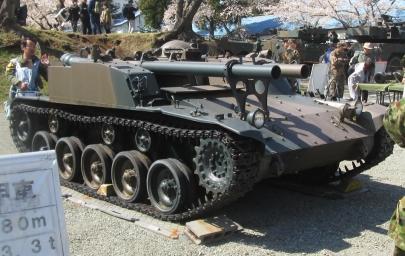 60式自走106mm無反動砲106SP小松製作所M40・26口径106mm無反動砲×2普通科連隊陸上自衛隊東富士演習場
