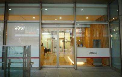 リージャス レンタル オフィスregus co-working space静岡葵タワー JR静岡駅北口レンタルオフィスコワーキングスペース貸し会議室バーチャルオフィスメンバーシップコミュニティミーティングルーム