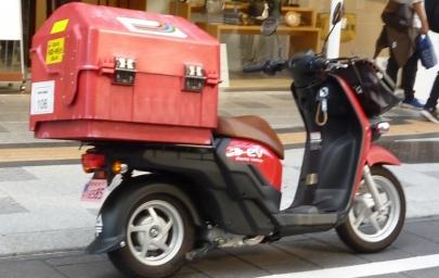 BENLY-e Hondaビジネス用電動二輪車BENLY e I/BENLY e I