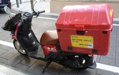 BENLYe ホンダ電動スクーターBENLY e II/BENLY e II プロ静岡中央郵便局郵便配達バイク