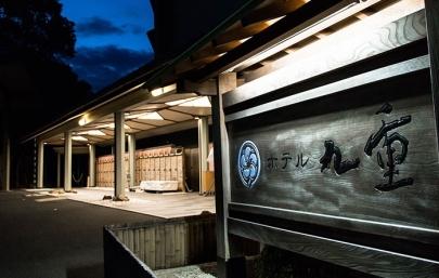 浜名湖かんざんじ舘山寺温泉HOTELホテルkokonoe九重