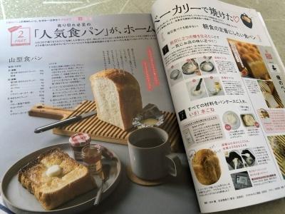 2021-5-4 湯種食パン1