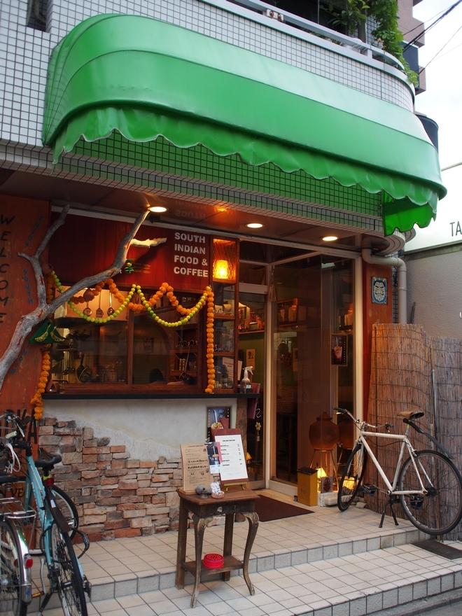 京都タルカ