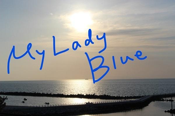 My Lady Blue