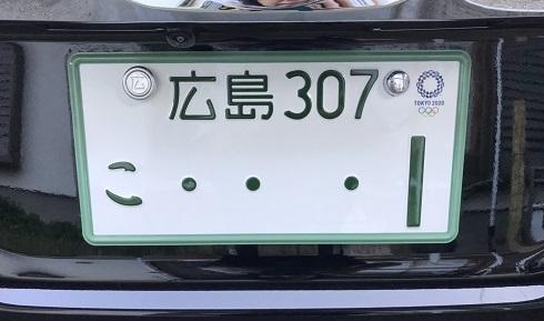 20210405h.jpg