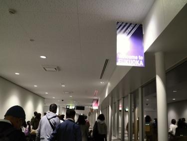 IMG_0121 福岡