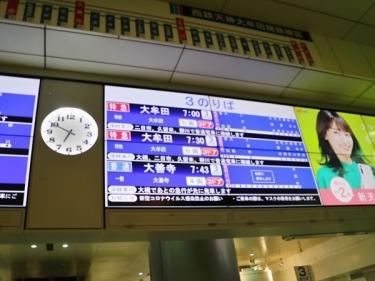 IMG_0144 7時発