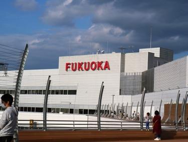 IMG_0348 福岡空港