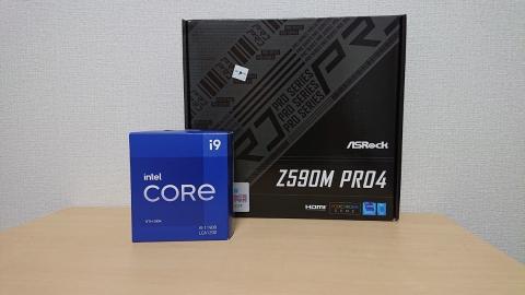 Core i9 11900とASRock Z590M Pro4 (2021年4月11日)