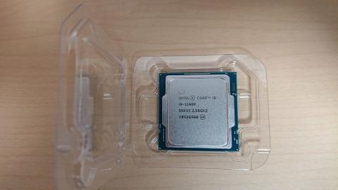 Core i9 11900 (2021年4月11日)