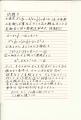 IMG210919 (1)