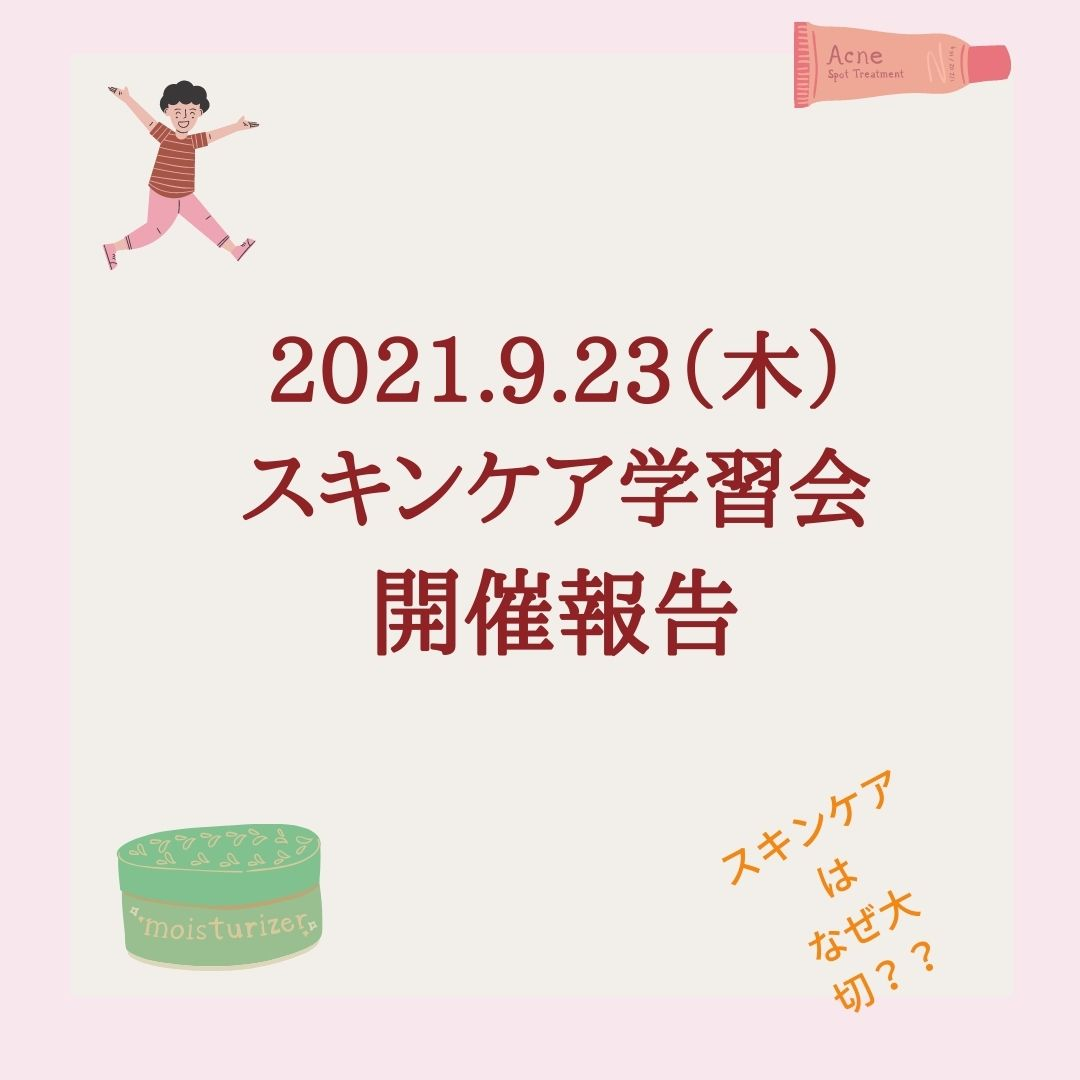 20210923203834c03.jpg