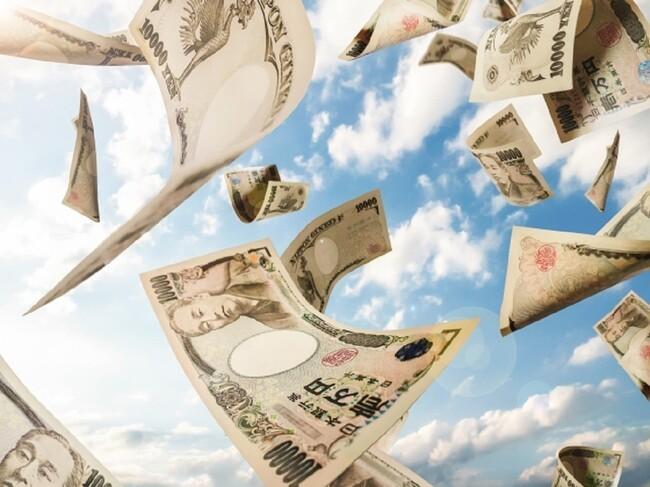 【消費減退】新型コロナウイルス&消費税増税の影響?令和2年度の「国民負担率」は「46.1%」で過去最大に!潜在的な国民負担率は「66.5%」で同じく過去最大に!