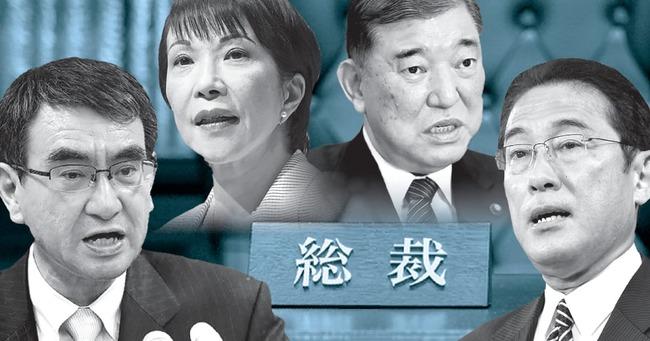【ピックアップニュース】自民党総裁選挙の構図一変!内田樹氏「自民党の『メディアジャック』のトラップにひっかかってるなあと思いつつも権力に貪欲な人間の話は面白いんです」!