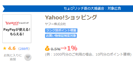 Yahoo_2021070114460762c.png