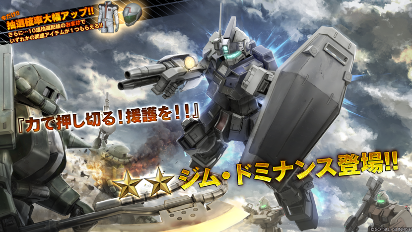 210520_GM9eAo3fDmrinyo38FDjueitCCAjetoawT_jp.png