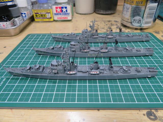 1/700  あやなみ後期型護衛艦 の4