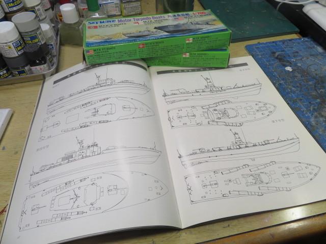 1/700  海上自衛隊 魚雷艇 セミスクの1
