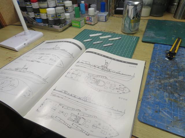 1/700  海上自衛隊 魚雷艇 セミスクの2