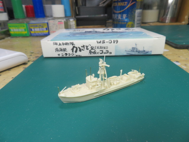 紙でコロコロ 1/700  掃海艇 かさど の2