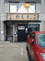 らぁ麺 おもと【壱拾】-2