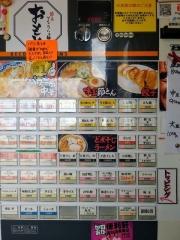 らぁ麺 おもと【壱拾】-4