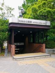 麺屋58【壱壱】-2