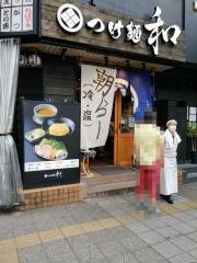 つけ麺 和 広瀬通り店【四】 ~昨日の7月23日から朝ラー営業を始めた店で「べっこうしじみのポルチーニ香る冷やしラーメン」~