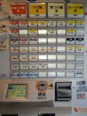 つけ麺 和 泉中央店【壱拾】-3