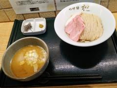 つけ麺 和 泉中央店【壱拾】-5