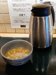 つけ麺 和 泉中央店【壱拾】-9