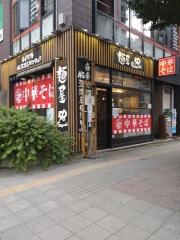 麺屋58【壱四】-1