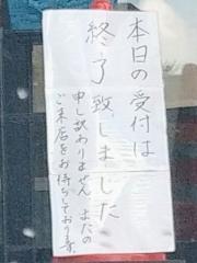 【新店】薪火restaurant 禅-13