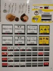 【新店】麺や 麦ゑ紋-3